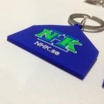 reklamprodukter - NHK - nyckelring